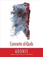 Concerto al-Quds